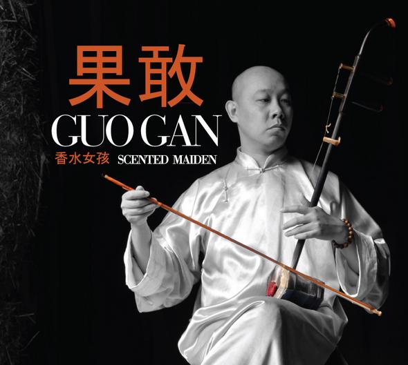 Guo Ga-ERHU